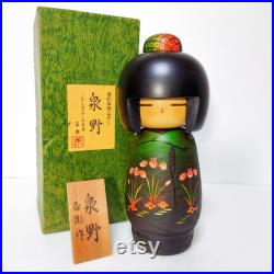 RARE Award-Winning Kokeshi Doll Creative Japanese Vintage Handcraft by Shoei Izumino